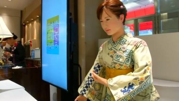 robot-japan-store-3-600x338